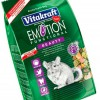 Vitakraft Emotion Beauty 0.600 д/шиншилл