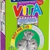 Vitakraft Best for kids special 0.600 д/шиншилл